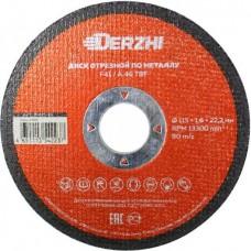 Диск отрезной по металлу DERZHI 115x1,6x22,2мм (1/10/100/400) 86115-16