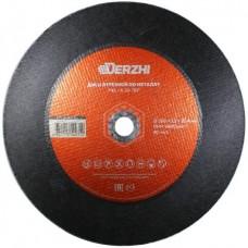 Диск отрезной по металлу DERZHI д.355 х 3,2 х 25,4мм (1/5/25) 86355-32