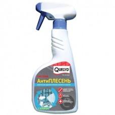 Антиплесень Quelyd, для удаления плесени в ванных и санузлах, 500 мл