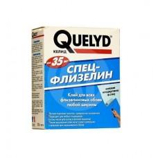 Клей обойный QUELYD Спецфлизелин 0,3 кг