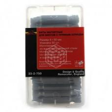 Магнитные биты Hobbi 5x50 мм