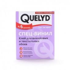 Обойный клей QUELYD Спецвинил 0,3 кг