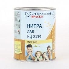 Лак Ярославские краски НЦ 2139 бесцветный матовый 0,7 кг