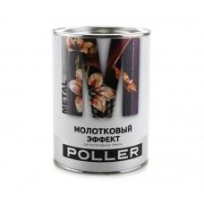 Эмаль с молотковым эффектом Poller, чёрная, 0,8 кг