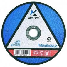 Диск шлифовальный Кратон 150*22,2*6 мм