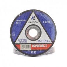Диск отрезной Кратон по металлу 125*1,2*22,2 мм