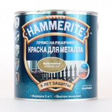 Краска молотковая HAMMERITE золотистая 2,5 л