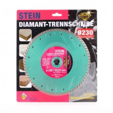 Алмазный диск Fubag Medial по камню 230*22,23 мм