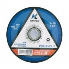 Диск шлифовальный Кратон 180*22,2*6 мм