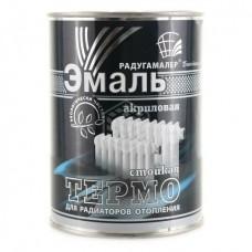 Эмаль акриловая Радуга для радиаторов отопления белая 0,9 кг