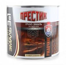 Грунт-эмаль по ржавчине Престиж коричневая 1,9 кг