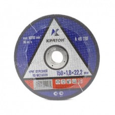 Диск отрезной Кратон по металлу 150*1,8*22,2 мм