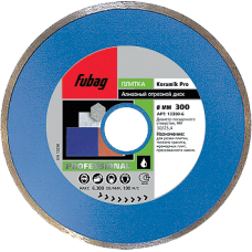 Алмазный диск Fubag Keramik Pro 125*22,2 мм