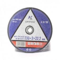 Диск отрезной Кратон по металлу 230*3*22,2 мм