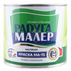 Краска Радуга МА-15 желтая 1,9 кг