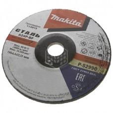 Диск абразивный шлифовальный Makita 150*6,4*22,2 мм