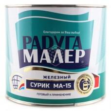 Краска Радуга МА-15 Сурик железный 1,9 кг