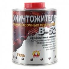Уничтожитель краски Вершина В-52 0,85 кг