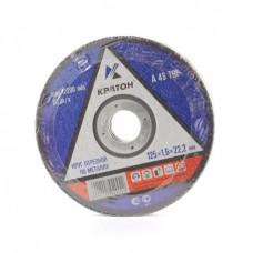 Диск отрезной Кратон по металлу 125*1,6*22,2 мм