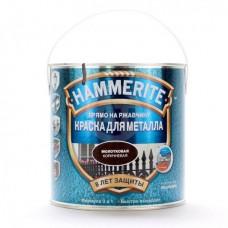 Краска молотковая Hammerite, коричневая, 2,2 л