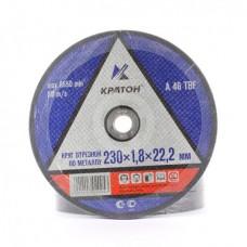Диск отрезной Кратон по металлу 230*1,8*22,2 мм
