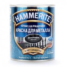 Краска молотковая HAMMERITE черная 0,75 л