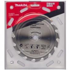 Пильный диск Makita D-45870, по дереву, 16 зубьев, 165*20*2 мм