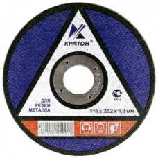 Диск отрезной Кратон, по металлу, 115x1,0x22,2 мм