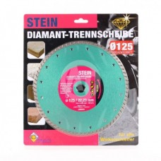 Алмазный диск Fubag Medial по камню 125*22,23 мм