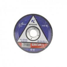 Диск отрезной Кратон по металлу 115*1,6*22,2 мм