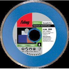 Алмазный диск Fubag Keramik Pro 115*22,2 мм