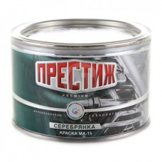 Масляная глянцевая краска Престиж МА-15 серебрянка 0,35 кг