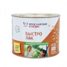 Лак Ярославские краски Быстролак ПФ 157 бесцветный 1.7кг