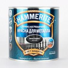 Краска молотковая HAMMERITE черная 2,5 л