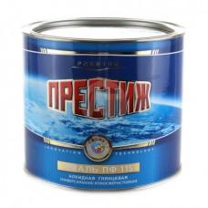 Эмаль Престиж ПФ 115 сиреневая 1,9 кг