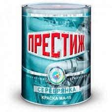 Масляная глянцевая краска Престиж МА-15, серебрянка, 0,8 кг