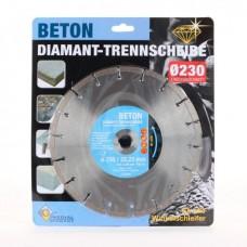 Алмазный диск Fubag Medial по бетону 230*22,23 мм