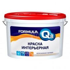 Краска FORMULA Q8, интерьерная, белоснежная, 5 кг