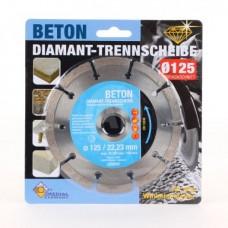 Алмазный диск Fubag Medial по бетону 125*22,23 мм