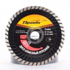 Диск отрезной алмазный Sparta Turbo 115 х 22,2 мм