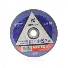 Диск отрезной Кратон по металлу 180*1,8*22,2 мм